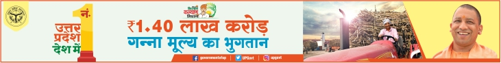 up government